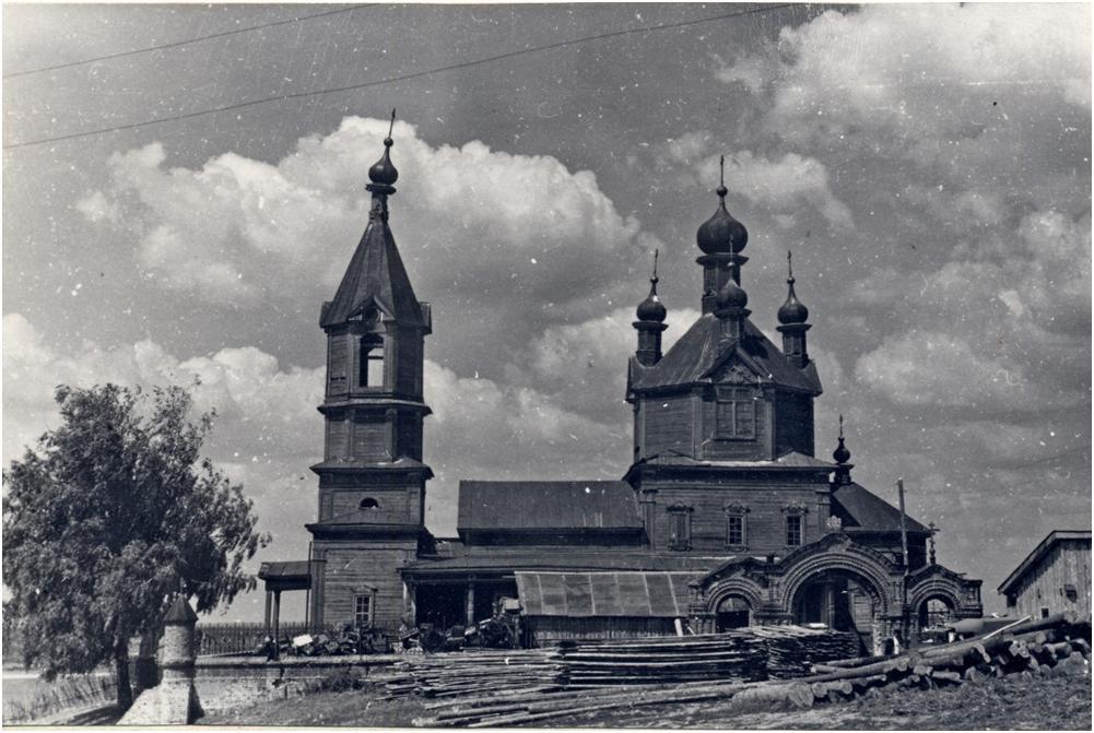 http://kraevedliskovo.edusite